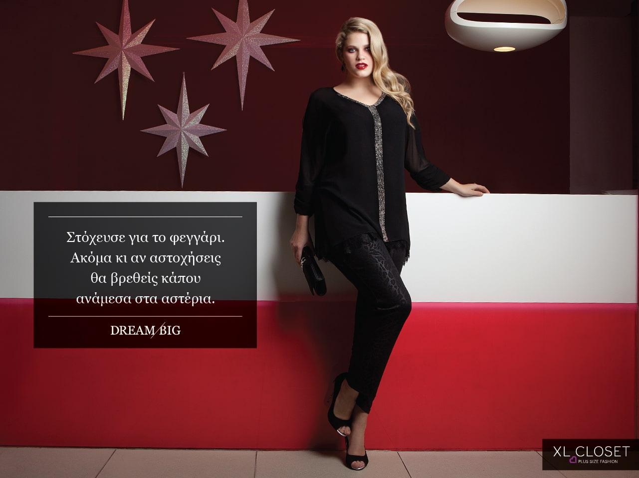 parabita.com Dream Big Winter Campaign Photo