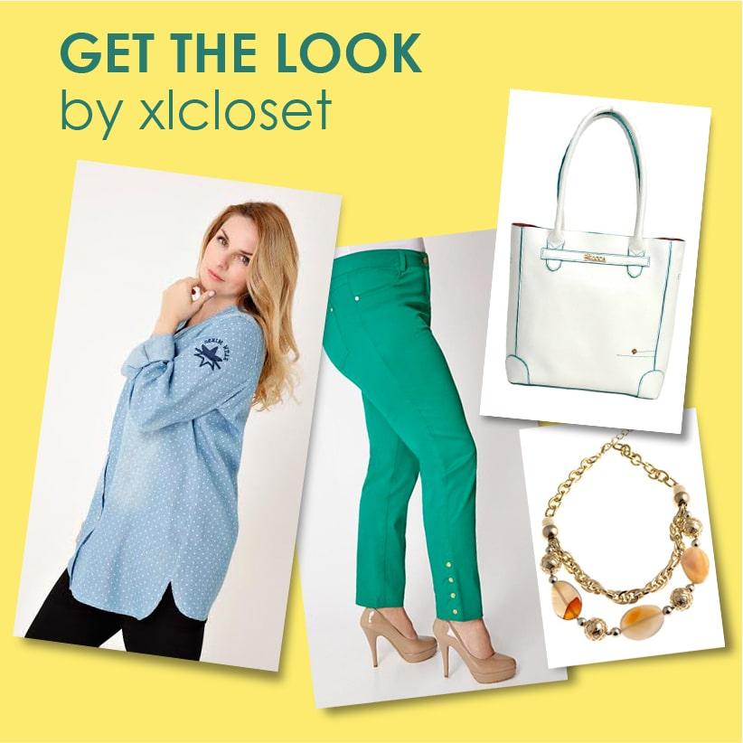 de64ca1e8aa Get The Look - Στιλιστικές προτάσεις απο το XLCloset