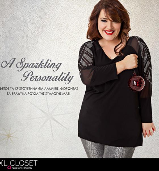 1a96a1c9f372 Low-Budget Προτάσεις για το Outfit της Πρωτοχρονιάς