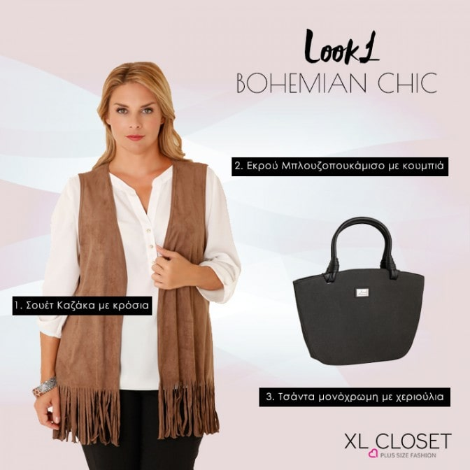 look 1 bohemian chic