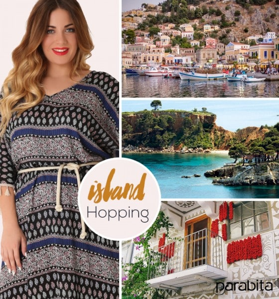 Island Hopping | Σποράδες–Δωδεκάνησα–Νησιά Β. Αιγαίου