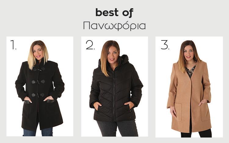 best of winter sale - mpoufan