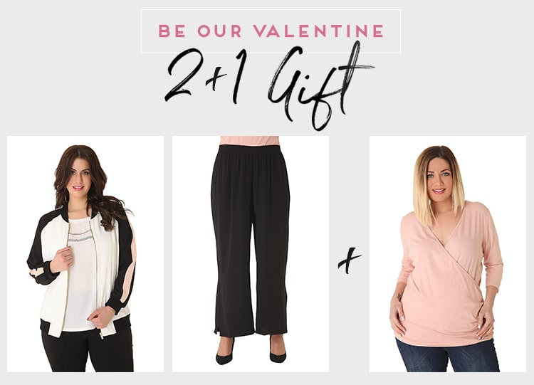 Be our Valentine 2+1 - The Bomber Edit