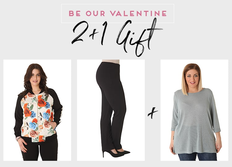 Be our Valentine 2+1 - The Blooming Bomber