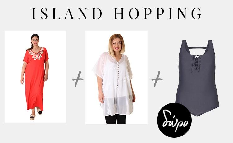 Island Hopping - 2+1