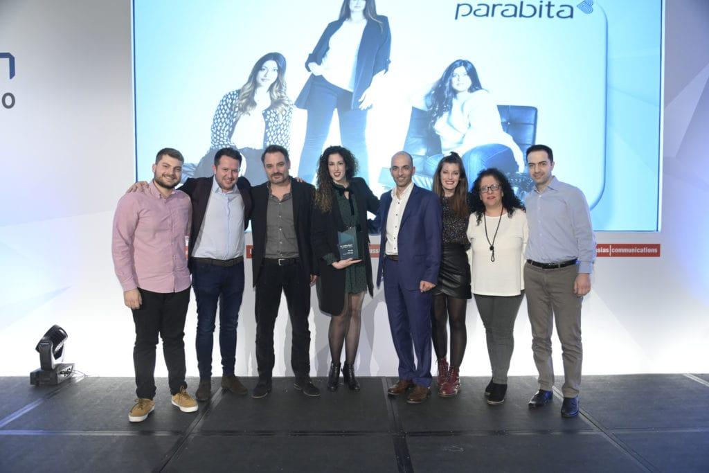 Evolution Awards 2020 | Team  Parabita Silver Award Data Insights & Analytics