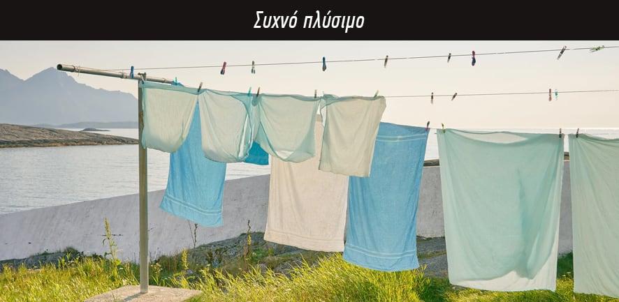 Coronavirus Laundry
