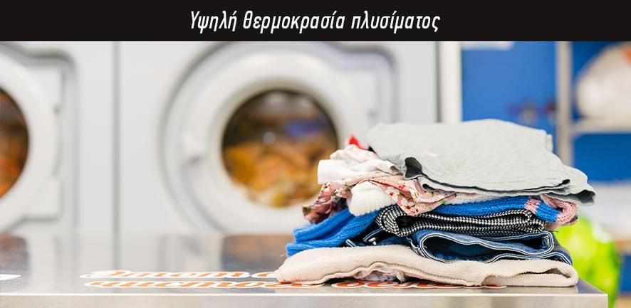 Coronavirus High Temp Laundry