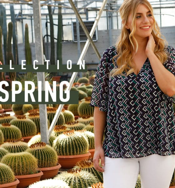 Retro Spring Collection #SS20 – 70's Αισθητική