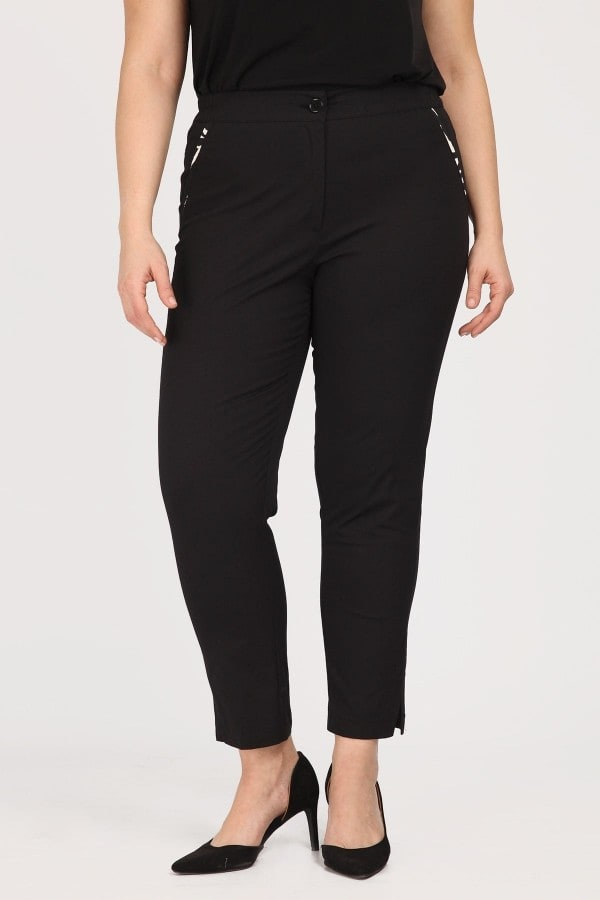 Stretch trousers with leopard details