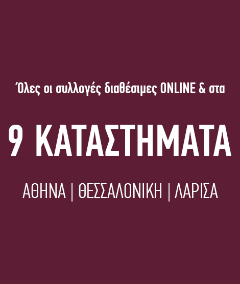 Homepage Greek Second Center